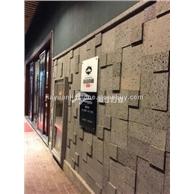 海仓-火山岩-天然大理石-玄武岩-室内外墙面-马赛克-水泥砖