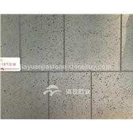 海仓-天然大理石-玄武岩-火山岩-洞石-办公楼室内外墙地面-文化砖