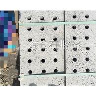 海仓-火山石-火山岩-铺装-玄武岩建材-文化石板材-工艺绿化工程杂孔类1