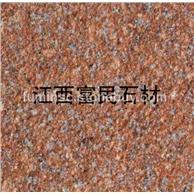 映山红8604荔系列富贵红江西红花岗岩石材