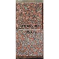 江西花岗石代代红石材B料荔枝板