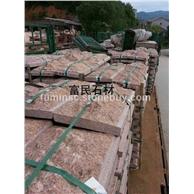 江西资溪花岗石自然面石材映山红富贵红四季红工程石板材