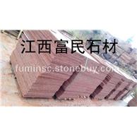 江西花岗石资溪石材映山红富贵红四季红工程石板材