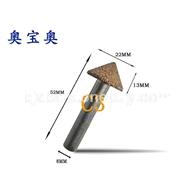 大理石雕刻刀、石材雕刻刀具(C3)