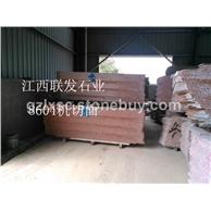映山红富贵红石材加工厂光泽红代代红石材生产厂g683贵妃红石材批发