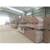 江西石材生产厂-映山红富贵红石材光泽红代代红石材g683石材生产厂