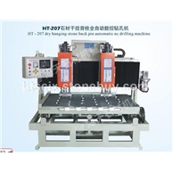HT-207石材干挂背栓全自动数控钻孔机