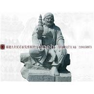 石雕十八罗汉 寺庙古建雕像 佛像雕刻生产