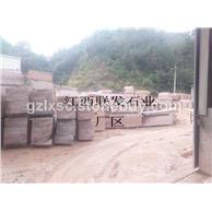 江西花岗岩生产厂家荔枝板火烧板光板拉丝面石材批发