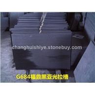 G684福鼎黑拉丝面 (3)