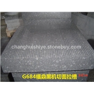 G684福鼎黑拉丝面 (7)