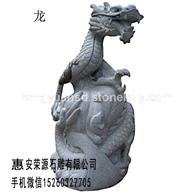 订做动物雕塑 十二生肖雕塑 园林雕塑