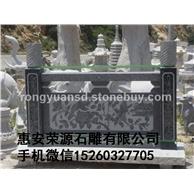 石雕护栏板栏杆雕刻  景观护栏 寺庙栏杆