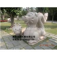 12生肖石雕 景观园林石雕龙 动物雕塑