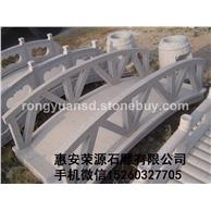 花岗岩石雕/石拱桥/景观桥/石雕桥/园林石桥02