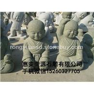 石雕小沙弥-打坐 景观石材人物雕塑 小和尚石雕