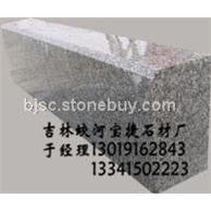 异形石材8