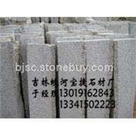 异形石材9