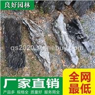 峰石盆景、英石奇石、英石峰石价格、英石产地