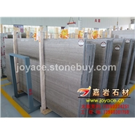 10万平现货供应 贵州灰木纹大板1.6cm厚 木纹石板材 装饰石材