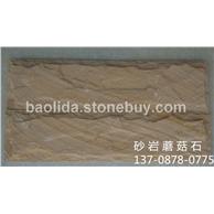 蘑菇石砂岩