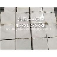 水晶白600*600光面工程板A级