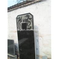 中国黑乡村碑