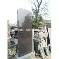 中国黑墓碑4