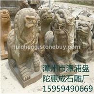 仿古石雕·动物