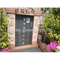 江西红色石材厂映山红富贵红石材光泽红g683墓碑石材加工生产线