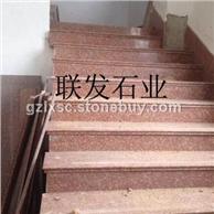 映山红石材富贵红江西红石材楼梯踏步石材江西联发石业生产商