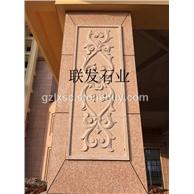 映山红富贵红石材光泽红代代红石材G683石材工程案例