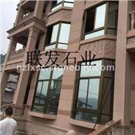 江西红色材厂家富贵红贵妃红石材映山红江西红花岗石干挂成品工程案例