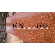 映山红石材哪家好-映山红富贵红石材代代红四季红花岗岩石材生产厂家联发石业