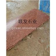江西红色石材映山红富贵红石材贵妃红四季红光板条板石材