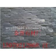 江西文化石黑色文化石锈色文化石组合板胶粘文化石厂家批发