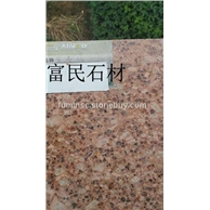 江西石材生产厂家-火烧面石材批发代代红花岗岩映山红富贵红石材代代红光泽红花岗岩G683江西红自然面石