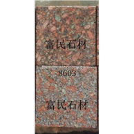 江西代代红石材生产厂家-富民石材批发代代红花岗岩映山红富贵红石材代代红光泽红花岗岩G683江西红自然