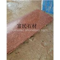 江西石材厂映山红富贵红石材光泽红代代红683花岗石石材光面