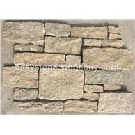 黃石英水泥側粘文化石