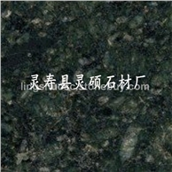 冰花绿石材厂家 灵寿县灵硕石材厂