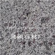 蝴蝶兰荔枝面 幻彩蓝石材厂家