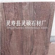 河北幻彩红石材幻彩红大理石木纹幻彩红价格_河北幻彩红花岗岩
