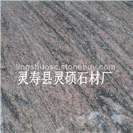 幻彩红花岗岩 幻彩红石材生产厂家