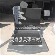 中国黑墓碑 公墓墓碑 山西黑墓碑
