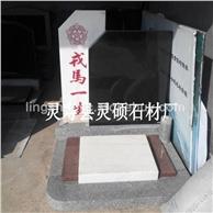 中国黑墓碑  山西黑墓碑