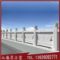 石雕栏板 河堤防护石栏杆 楼梯石栏杆