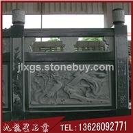 青石石雕栏杆 低价石栏杆 款式独特石栏板