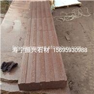 寿宁红盲道石3