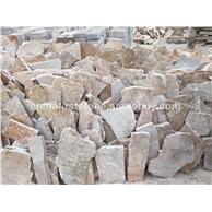 HS014锈色板岩不规则板